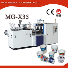 China Cheap Customized printed Paper Bowl Making Machine