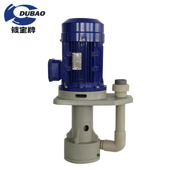 Engineering plastic spray pump submersible vertical pump