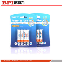 NI-MH high low temperature batteries aaa battery packing