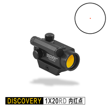 DISCOVERY Optic Magnified Red Dot Scope Ar 15 Accessories with laser