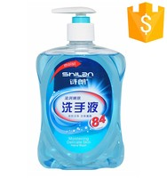 hot selling top quality hand sanitizer for sterilization