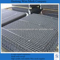Stainless Stell Crimped Wire Mesh