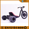 Leili 2016 Payment protection big power electric scooter, electric 3 wheel tricycle,with front motor wheel