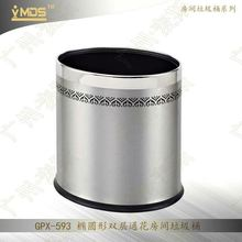 Household cheap price desk & table top trash can decorative room waste bin
