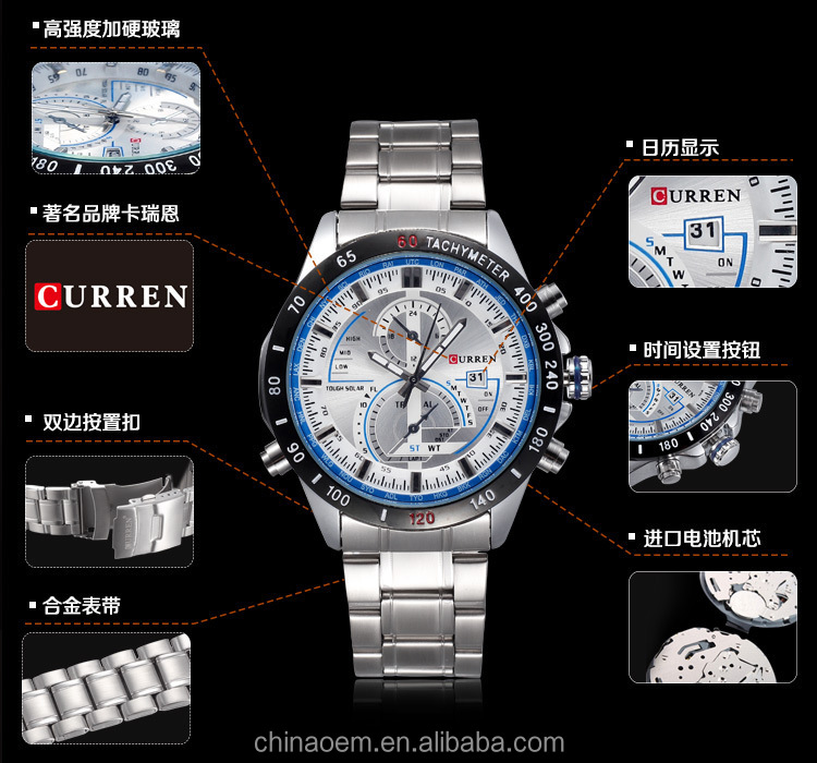 OEM Curren Quartz Business Sports Watches Men Military Wrist Casual Full Steel Men Reloj Relojes luxury steel branded watch