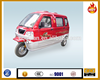 Cheap double row passenger tricycles