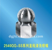 2540QQ cleaning spray nozzle for bottle washing system