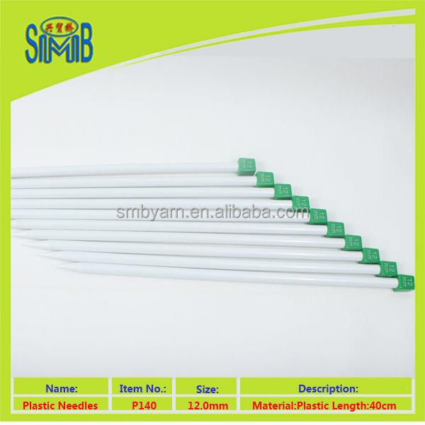 2017 shanghai knitting needles factory smb new hot sale good quality empty ivory shiny plastic knitting needle low price