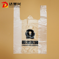 Top quality plastic carrier bag accept custom logo printed