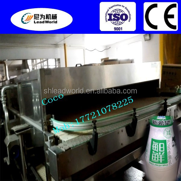 professional and factory price milk pasteurizer