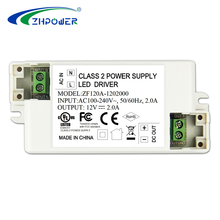 24W AC DC 12V 2A led driver constant voltage with CE UL RoHS