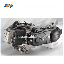 GY6 ENGINE 50CC 4-STROKE 1P39QMB CVT style for gasoline Scooter