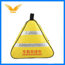 custom vehicle emergency kit empty bag yellow