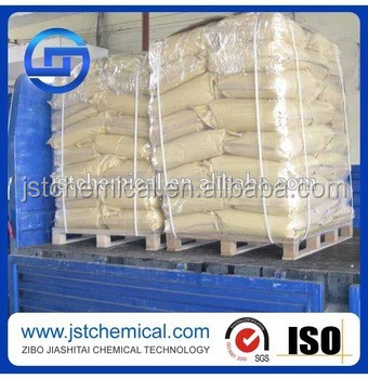 Thermoplastic petroleum resin cas no. 64742-16-1 C9 Hydrogenated Hydrocarbon Petroleum Resin