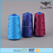 Chemical resistance polyester spun sewing thread for trousers