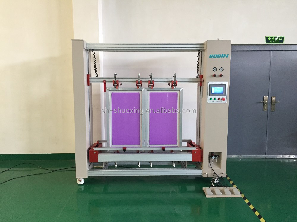 "Automatic screen coating machine for 2pcs 25*36"" alumimum frames"