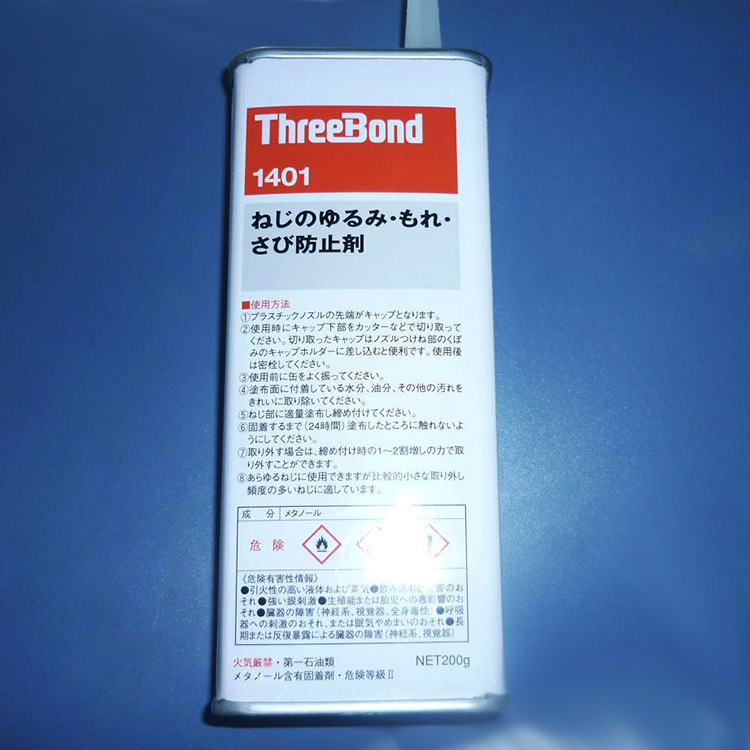 Anti-loose , leak-proof, rust-proof , Original threadlocker Threebond 1401