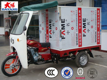 2016 high quality Cheap van cab tricycle triciclo for 250cc cargo three wheel adult perdicab
