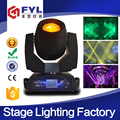 guangzhou wholesale 7r sharpy beam moving head light 230 watt
