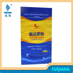 Wholesale China supplier laminated scrap used pp woven fertilizer empty sack bags
