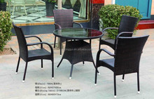 166# Popular Rattan Furniture with SGS Certification