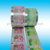 Automatic flexible film for disposable baby diaper bag