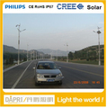 outdoor 75W solar street lighting 24v 90AH battery 180w solar panel