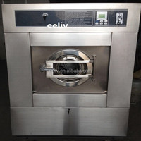vending washing machine
