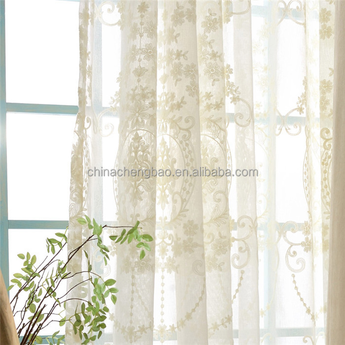 2017 fashion design embroidered fabric kitchen lace curtain