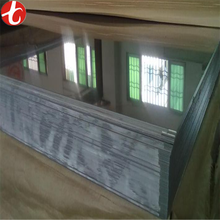 High tensile alloy steel plate