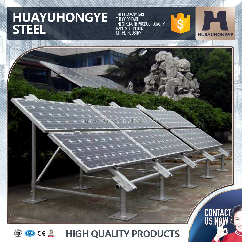 solar panel stent ground mounting system solar mounting strcuture bracket