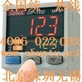 SUNX Self-ContainedDigital Pressure Sensor DP-100