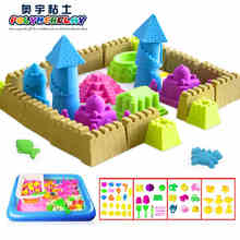 Education toy non-toxic DIY creative moving play toy sand 2KG with inflatable tray and moulds