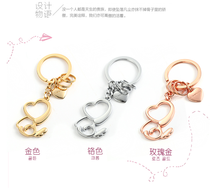 gold chrome color rose gold fashion women keychain alloy metal heart shape hollow out Metal KeyChains Jewelry