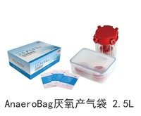 Culture Jar Bacteria Incubation System for Growth of Anaerobic Bacteria