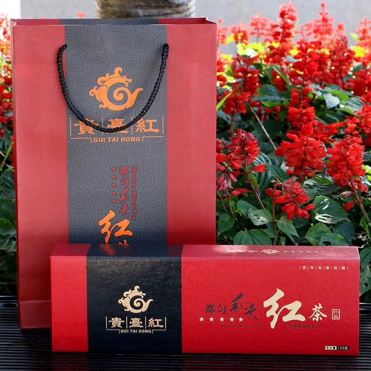 2017 famous certified health gift package black tea