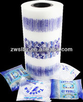 Liquid Pouch sachet water packing film/LDPE film/ HDPE film/sachet packaing film
