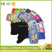 mobile phone arm military bag