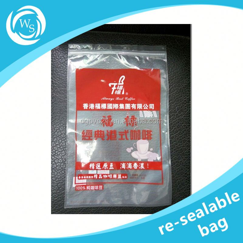 food grade ziplock plastic bags for sugar/candy/nut fruit packaging