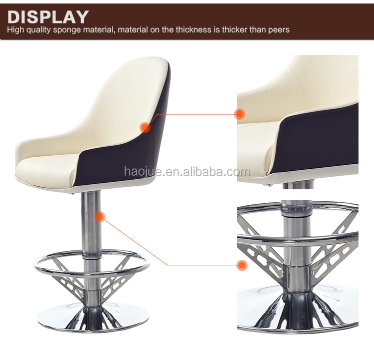 B308 luxury bar furniture bar chair barstool cocktail swivel chair