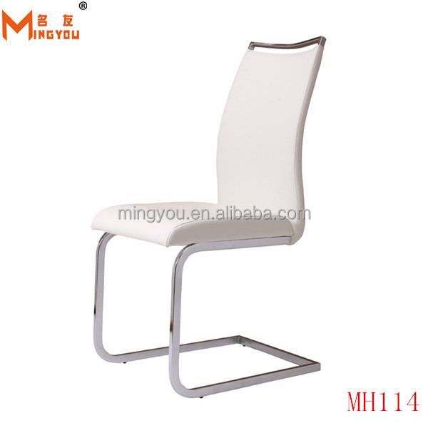 low price high back z shape dining chair