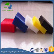 uv plastic sheet goods / heavy duty high density poly sheeting / white cutting hdpe sheet