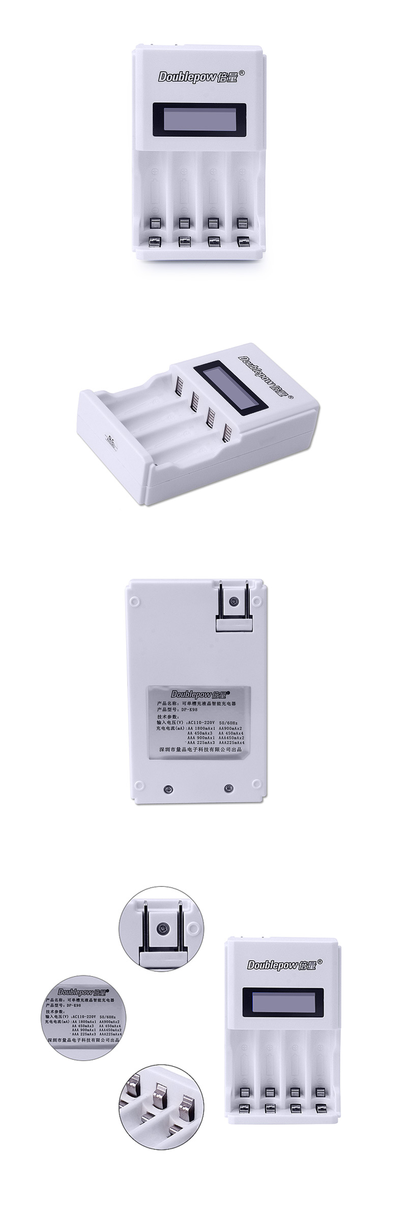 Shenzhen LCD Intelligent Smart Rapid Portable Charger for 1.2V AA/AAA Ni-MH/Ni-CD Rechargeable Battery