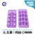 new design custom all kinds of shapes personalized silicone ice cube tray