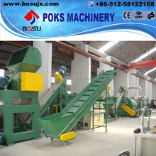 PP PE waste plastic film crushing washing drying machine