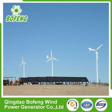 2016 high quality various wind solar panel power system wind turbine