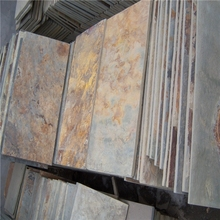 High Polished rusty slate/culture stone buyer price