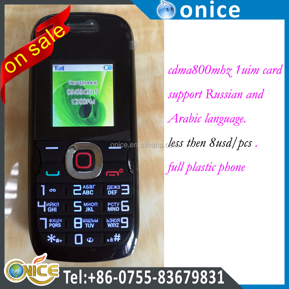 Wholesale cheapest china cdma mobile phone B505 with Russian Arabic language and keyboard free sample