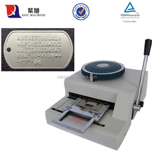 Small Hand Aluminum Plate Dog Tag Embossing Machine