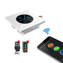 Universal <strong>remote</strong> door controller wifi wireless garage door opener <strong>remote</strong> control switch